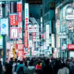What to do with 48 hours in Tokyo