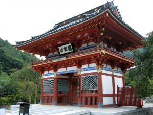 Katsuo-ji main gate - 48 Hours in Osaka