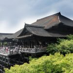 Kyoto -Where to Stay in Kansai
